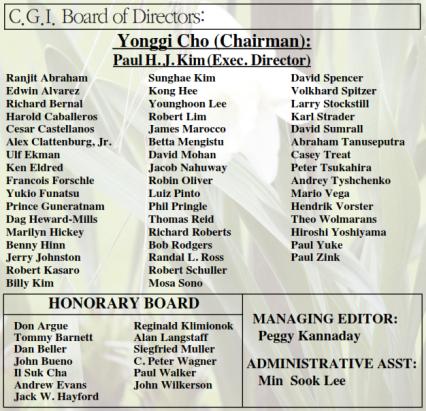 CGI_Board_Spring2013