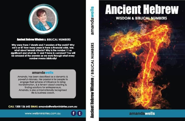 Amanda Wells book
