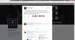 proof_Twitter-BriansFairHearinfOnSkyNews_02-02-2016